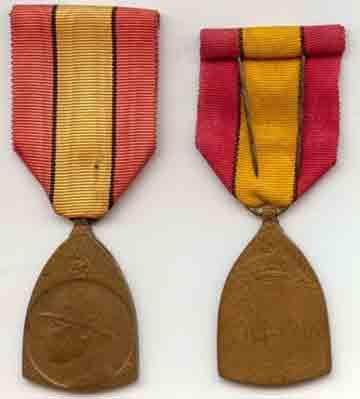 De Belgische Herinneringsmedaille 1914-1918