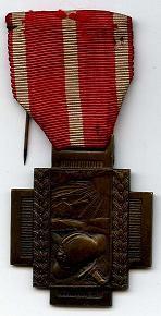Vuurkruis medaille - Type 1 - Voorkant