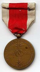 Bonen medaille - Brons - Achterkant