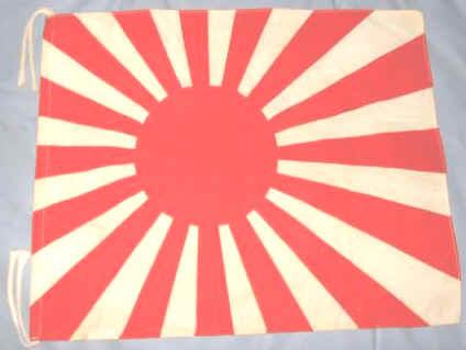 Japanse vlag in de tweede wereldoorlog