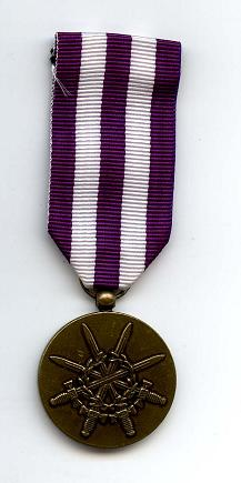 Kosovo Medaille - Voorkant